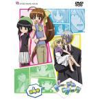 ドージンワーク 第4巻 (DVD) 新品