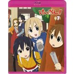 けいおん!!(第2期) 7 (Blu-ray 初回限定生産) (Blu-ray) 新品