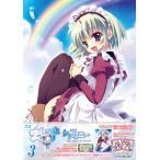 ましろ色シンフォニー Vol.3 (Blu-ray) 新品