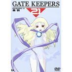 ゲートキーパーズ21 EPISODE:5 美羽 (DVD) 新品
