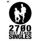2700 BEST ALBUM (SINGLES) (DVD) 新品