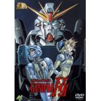 ガンダム30thアニバーサリーコレクション 機動戦士ガンダムF91 (2010年7月23日までの期間限定生産) (DVD) 新品