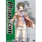 Phantom~Requiem for the Phantom~Mission-10 (DVD) 新品