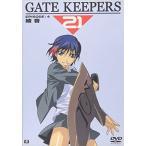ゲートキーパーズ21 EPISODE:4 綾音 (DVD) 新品