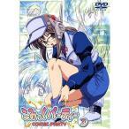 こみっくパーティー(3) (DVD) 新品