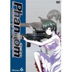Phantom~Requiem for the Phantom~Mission-6 (DVD) 新品