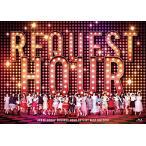 AKB48グループリクエストアワー セットリストベスト100 2018(Blu-ray Disc5枚組)