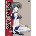 Phantom~Requiem for the Phantom~Mission-1(通常版) (DVD) 新品