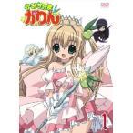 かみちゃまかりん 1 (DVD) 新品