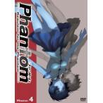 Phantom~Requiem for the Phantom~Mission-4 (DVD) 新品