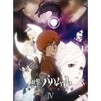 神撃のバハムート GENESIS IV(初回限定版) (Blu-ray) 新品