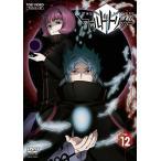 ワールドトリガー VOL.12 (DVD) 新品