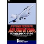 MCAS岩国基地エアショー2006 (DVD) 新品