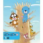 ぼのぼの 1 ブルーレイ 特装版 (Blu-ray) 新品
