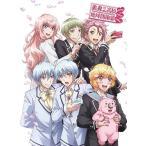 美男高校地球防衛部LOVE! LOVE! LOVE! DVD 新品