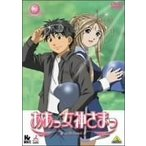 ああっ女神さまっ 7 (DVD) 新品