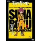 砂ぼうず 7 (DVD) 新品