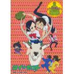 コイ☆セント  (DVD) 新品