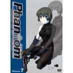 Phantom~Requiem for the Phantom~Mission-7 (DVD) 新品