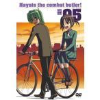 ハヤテのごとく! 05 (DVD) 新品