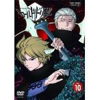 ワールドトリガー VOL.10 (DVD) 新品