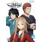 ワールドトリガー VOL.4 (DVD) 新品