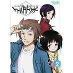 ワールドトリガー VOL.2 (DVD) 新品