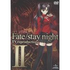 Fate/stay night TV reproduction II (DVD) 新品