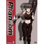 Phantom~Requiem for the Phantom~Mission-2 (DVD) 新品