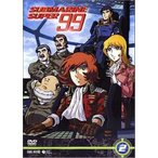 SUBMARINE SUPER99 Vol.2 (DVD) 新品