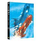 宇宙戦艦ヤマト2202 愛の戦士たち 4 (DVD) 新品