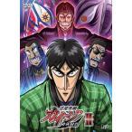 逆境無頼カイジ 破戒録篇 DVD-BOX II (本編4枚組) 新品