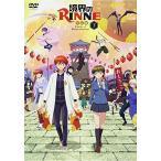 (境界のRINNE)第3シーズン DVD-BOX下巻 新品