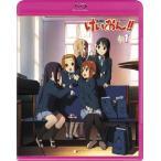 けいおん!!(第2期) 1 (Blu-ray 初回限定生産) (Blu-ray) 新品