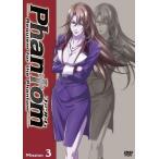 Phantom~Requiem for the Phantom~Mission-3 (DVD) 新品