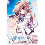 ましろ色シンフォニー Vol.1 (Blu-ray) 新品