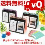 クロネコDM便ゆうパケット定形外郵便の場合、送料0円!