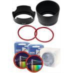 Canon EOS Kiss X10i X9i X10 X9 X8i X7i ダブルズームレンズキット用 互換 レンズフード EW-63C ET-63 58mm フィルター 2枚 4点セット (レッド)