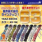 [あすつく]AZROF アズロフ 16AZ-SSC02 スタンドバッグ カラー#43〜#54 キャディバッグ クラブケース 2016年新色 POWER BILT パワービルト