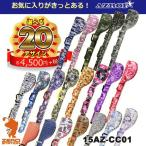 [あすつく]AZROF アズロフ 15AZ-CC01 ソフトクラブケース バッグ ショルダーストラップ付 全20色
