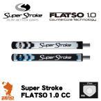 SuperStroke スーパーストローク FLATSO 1.0 CC フラッツォ カウンターコア ゴルフグリップ パターグリップ 2016年