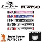 SuperStroke スーパーストローク FLATSO 1.0 フラッツォ ゴルフグリップ パターグリップ