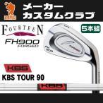 フォーティーン FH900 FORGED アイアン FOURTEEN FH900 FORGED IRON 5本組 KBS TOUR 90 スチールシャフト