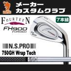 フォーティーン FH900 FORGED アイアン FOURTEEN FH900 FORGED IRON 7本組 NSPRO 750GH Wrap Tech スチールシャフト