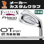 フォーティーン FH900 FORGED アイアン FOURTEEN FH900 FORGED IRON 5本組 OT iron 75 85 95 105 カーボンシャフト