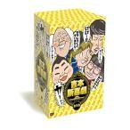 吉本新喜劇DVD -い゛い゛~! カーッ! おもしろくてすいません! いーいーよぉ~! アメちゃんあげるわよ! 以上、あらっした! -(DVD-BOX)(DVD5枚組+特典DVD1枚付)