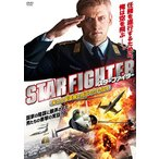 スターファイター 未亡人製造機と呼ばれたF-104 (DVD) 綺麗 中古