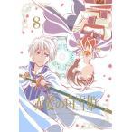 赤髪の白雪姫 Vol.8 (初回生産限定版)(Blu-ray)