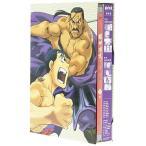 獣神演武 第壱巻 (DVD) 中古
