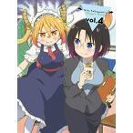 小林さんちのメイドラゴン 4 (DVD)